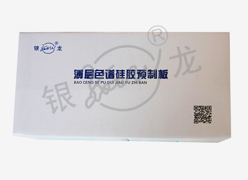 薄层色谱硅胶制备板价格