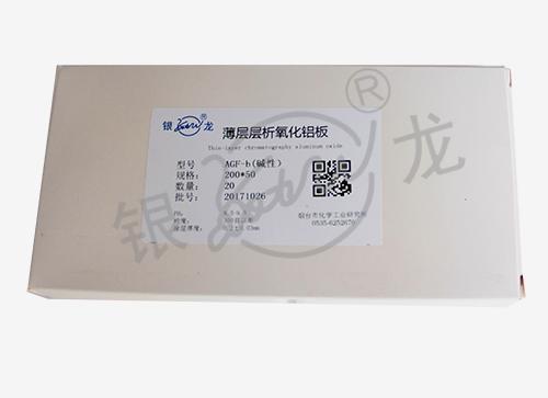 薄层色谱硅胶板供应