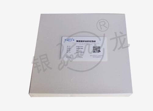 薄层色谱硅胶板供应商