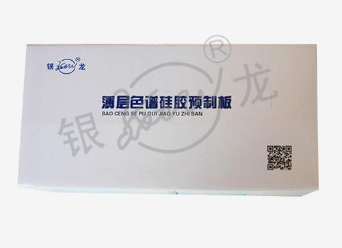 高效薄层层析硅胶板(氢氧化钠)
