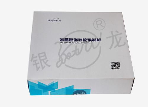 薄层层析硅胶制备板