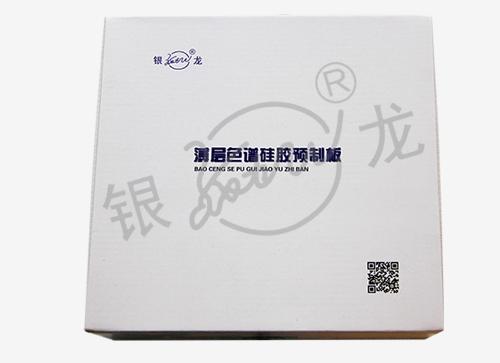 薄层色谱硅胶制备板供应