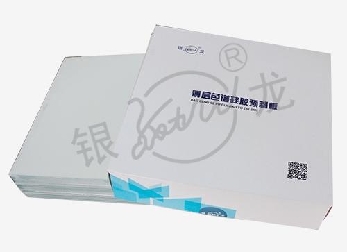 薄层色谱硅胶制备板