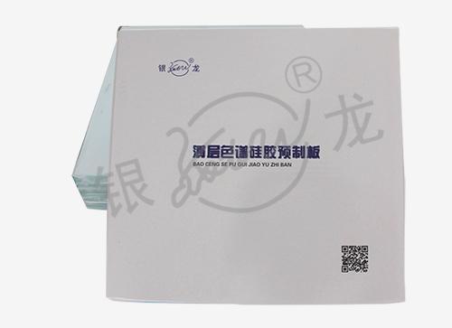薄层色谱硅胶板