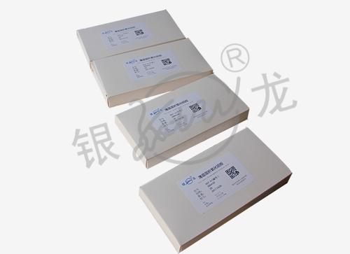 薄层层析氧化铝板
