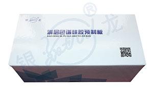 烟台薄层层析硅胶板