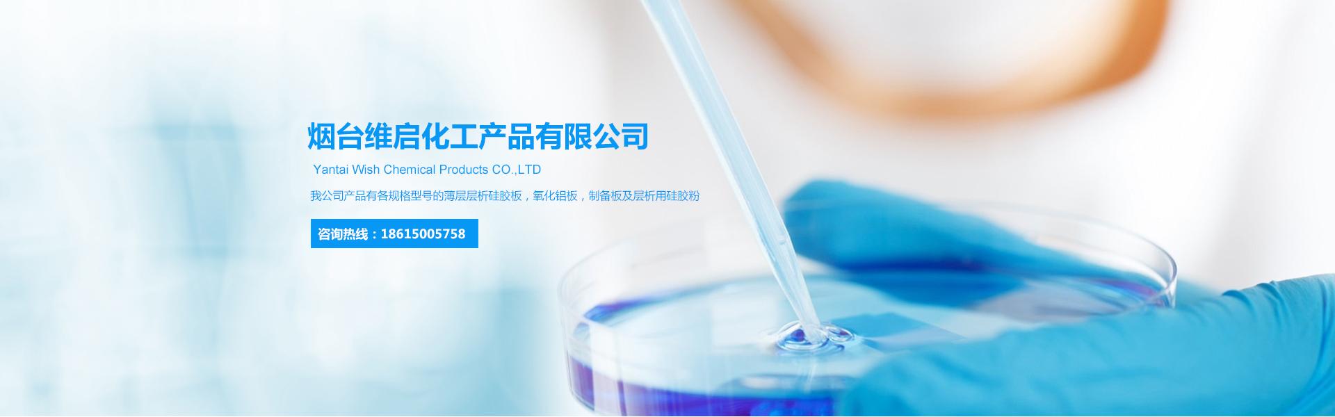 柱层析硅胶粉